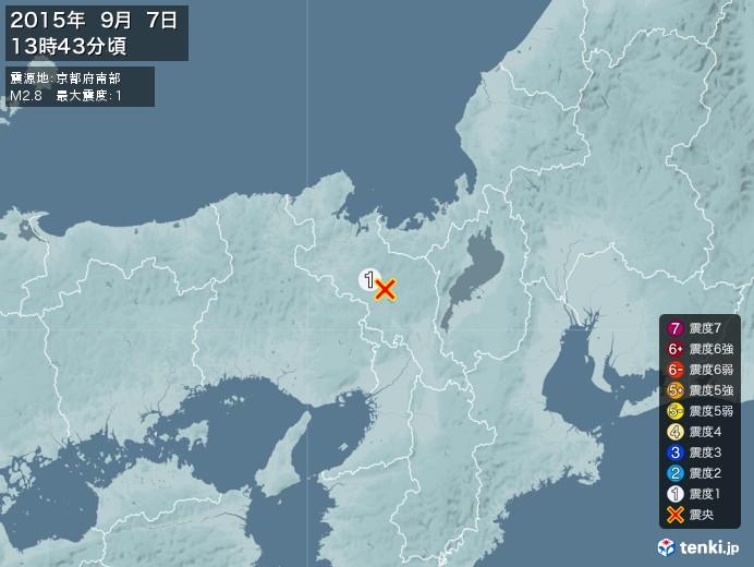 地震情報(2015年09月07日13時43分発生)