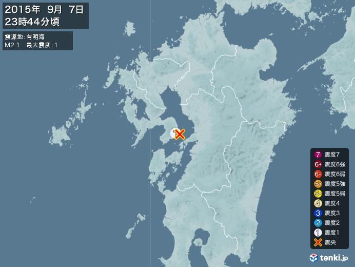 地震情報(2015年09月07日23時44分発生)