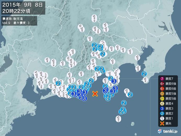 地震情報(2015年09月08日20時22分発生)