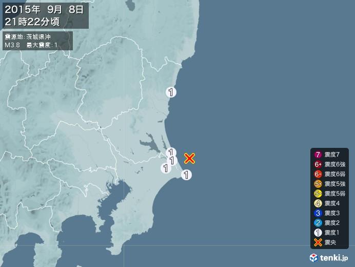 地震情報(2015年09月08日21時22分発生)