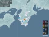 2015年09月11日09時08分頃発生した地震