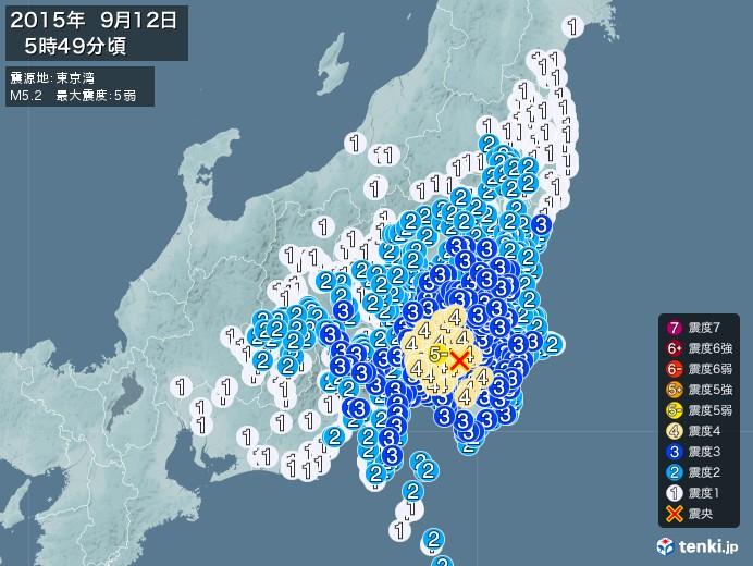 地震情報(2015年09月12日05時49分発生)