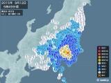 2015年09月12日05時49分頃発生した地震