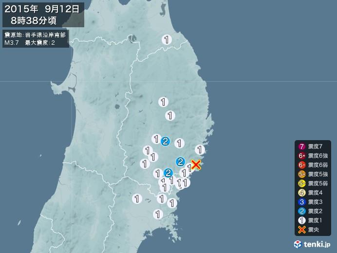 地震情報(2015年09月12日08時38分発生)