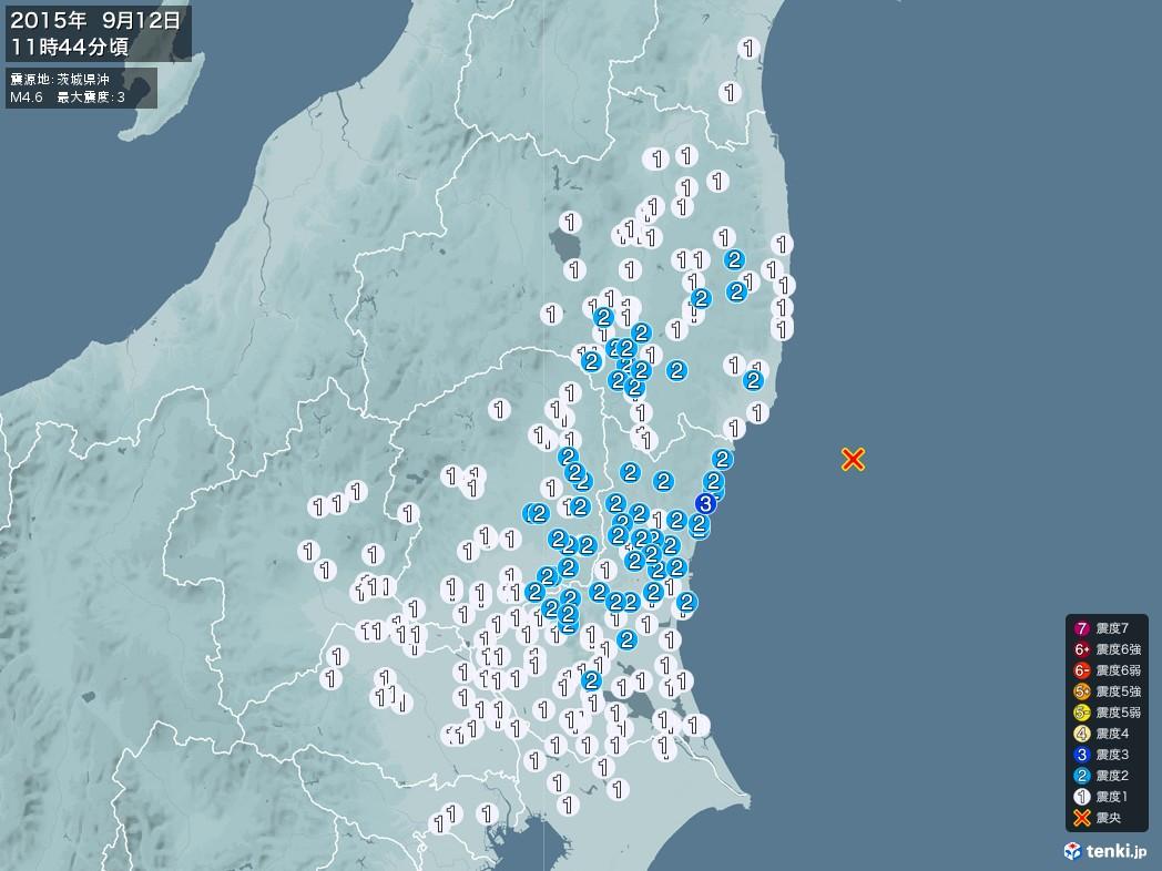 地震情報 2015年09月12日 11時44分頃発生 最大震度:3 震源地:茨城県沖(拡大画像)
