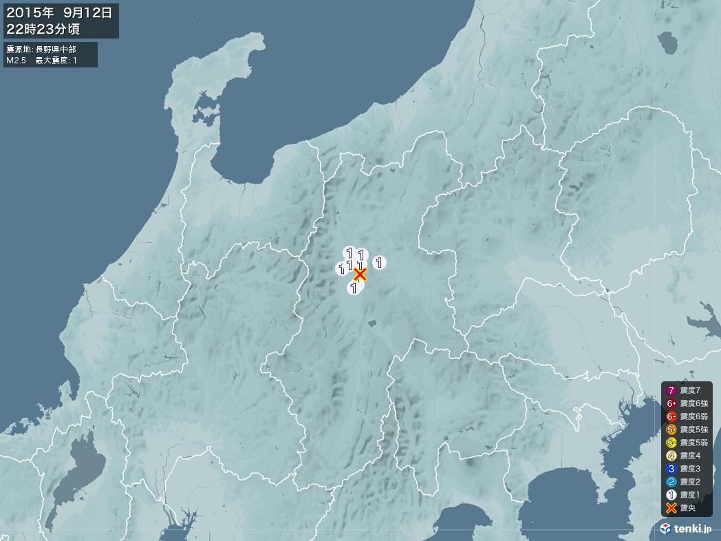 地震情報 2015年09月12日 22時23分頃発生 最大震度:1 震源地:長野県中部(拡大画像)