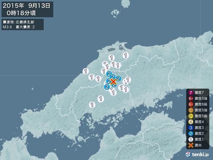 地震情報(2015年09月13日00時18分発生)
