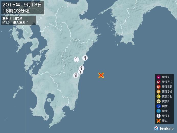地震情報(2015年09月13日16時03分発生)