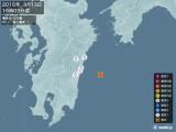 2015年09月13日16時03分頃発生した地震