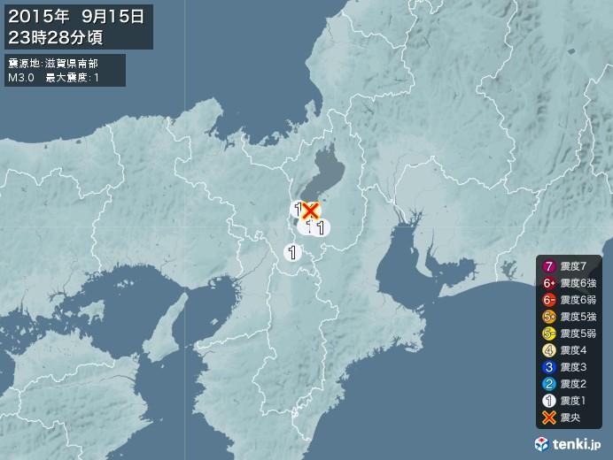 地震情報(2015年09月15日23時28分発生)
