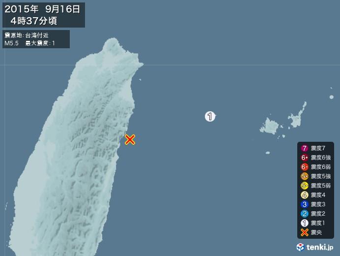 地震情報(2015年09月16日04時37分発生)