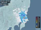 2015年09月16日05時53分頃発生した地震