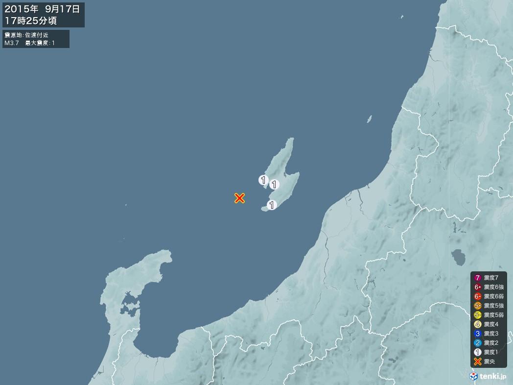 地震情報 2015年09月17日 17時25分頃発生 最大震度:1 震源地:佐渡付近(拡大画像)