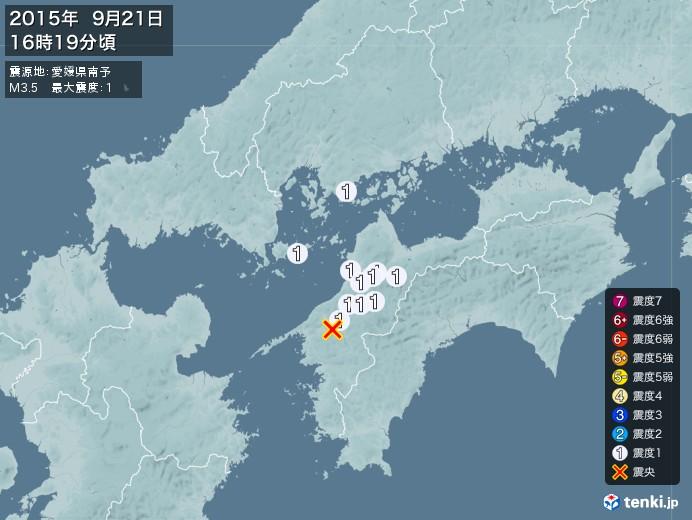 地震情報(2015年09月21日16時19分発生)