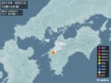2015年09月21日16時19分頃発生した地震