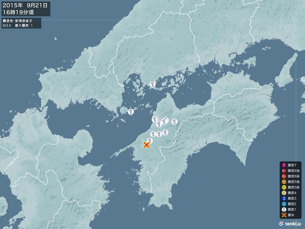 地震情報 2015年09月21日 16時19分頃発生 最大震度:1 震源地:愛媛県南予(拡大画像)