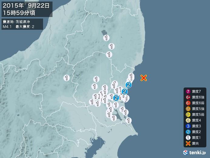 地震情報(2015年09月22日15時59分発生)