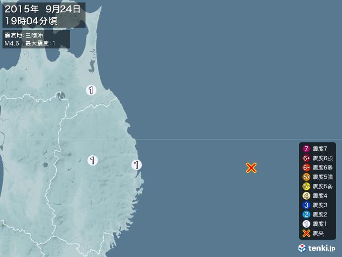 地震情報(2015年09月24日19時04分発生)