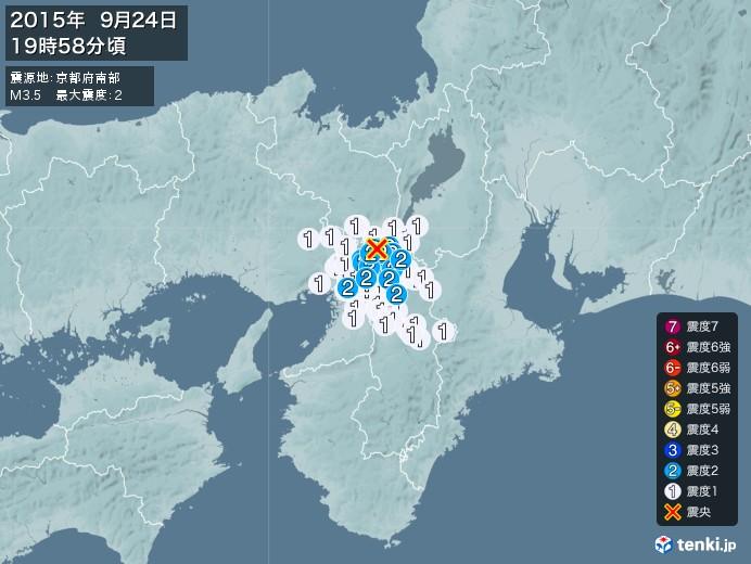 地震情報(2015年09月24日19時58分発生)