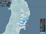 2015年09月25日05時05分頃発生した地震