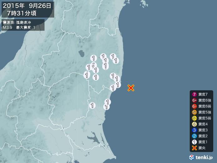 地震情報(2015年09月26日07時31分発生)