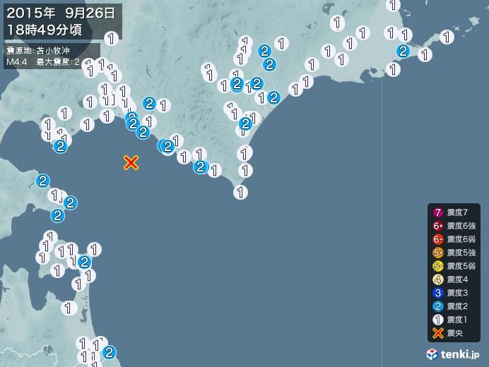 地震情報(2015年09月26日18時49分発生)