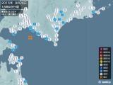 2015年09月26日18時49分頃発生した地震