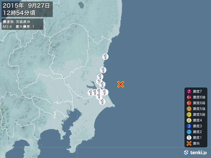 地震情報(2015年09月27日12時54分発生)