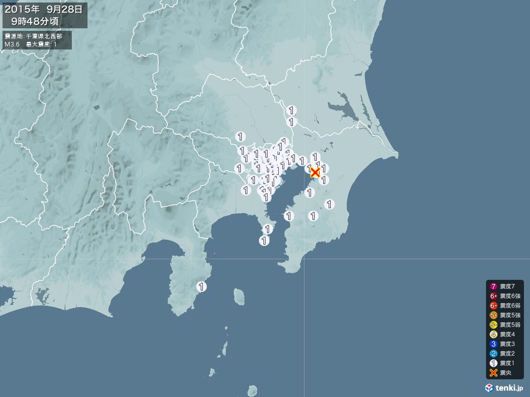 地震情報 2015年09月28日 09時48分頃発生 最大震度:1 震源地:千葉県北西部(拡大画像)