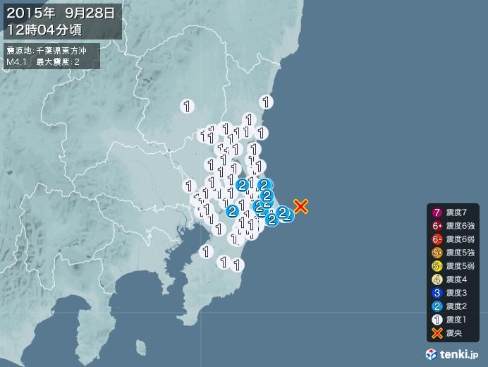 地震情報(2015年09月28日12時04分発生)