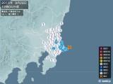 2015年09月28日12時04分頃発生した地震