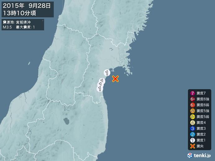 地震情報(2015年09月28日13時10分発生)