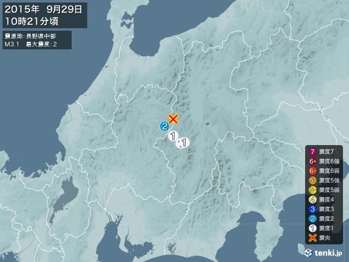 地震情報(2015年09月29日10時21分発生)
