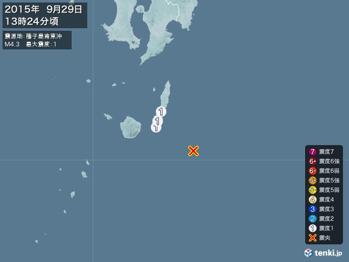 地震情報(2015年09月29日13時24分発生)