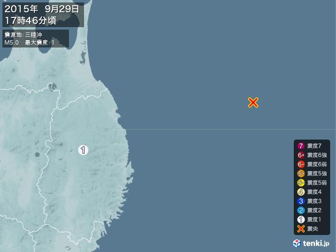 地震情報(2015年09月29日17時46分発生)