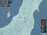 2015年10月01日11時27分頃発生した地震