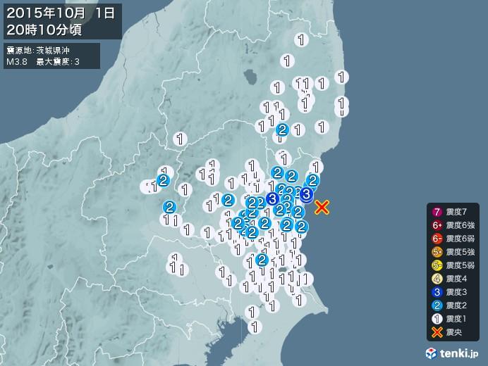 地震情報(2015年10月01日20時10分発生)