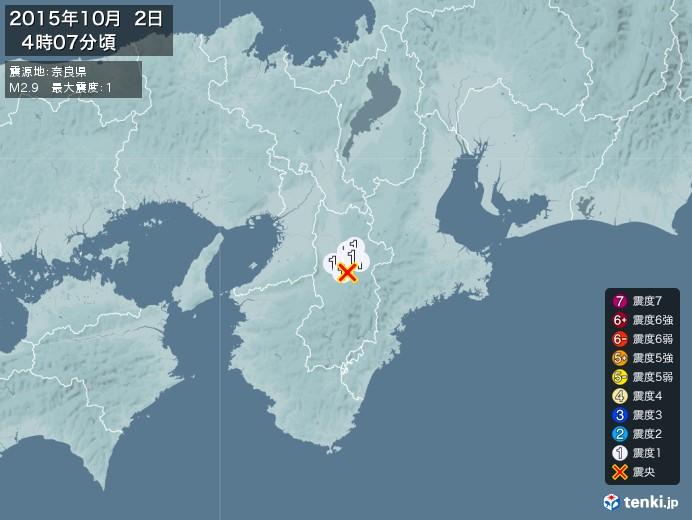地震情報(2015年10月02日04時07分発生)