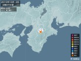 2015年10月02日04時07分頃発生した地震