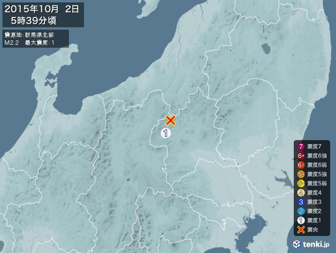 地震情報(2015年10月02日05時39分発生)