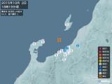 2015年10月02日18時19分頃発生した地震