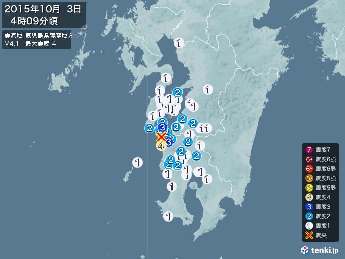 地震情報(2015年10月03日04時09分発生)