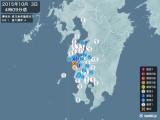 2015年10月03日04時09分頃発生した地震