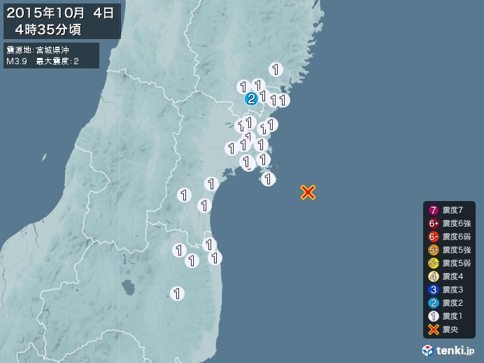 地震情報(2015年10月04日04時35分発生)