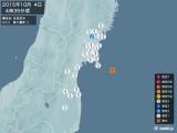 2015年10月04日04時35分頃発生した地震