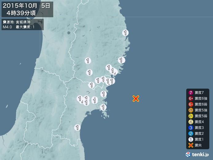 地震情報(2015年10月05日04時39分発生)