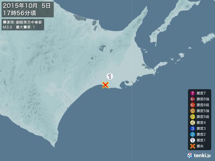 地震情報(2015年10月05日17時56分発生)
