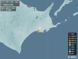 2015年10月05日17時56分頃発生した地震
