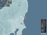 2015年10月05日21時45分頃発生した地震