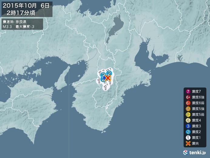 地震情報(2015年10月06日02時17分発生)
